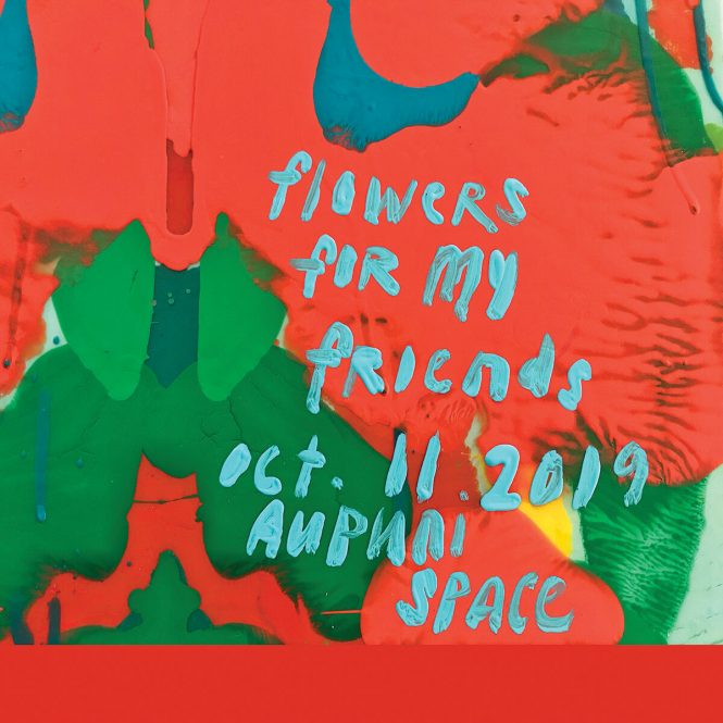 """Announcement for """"Flowers for my Friends"""" exhibition"""
