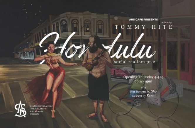 "Promotional flyer for Tommy Hite exhibition, ""Honolulu Social Realism, part 2"""