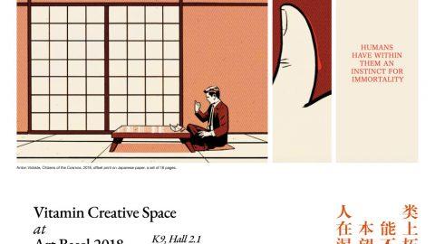 Vitamin-Creative-Space